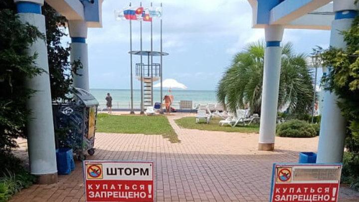 В Сочи закрыли все пляжи
