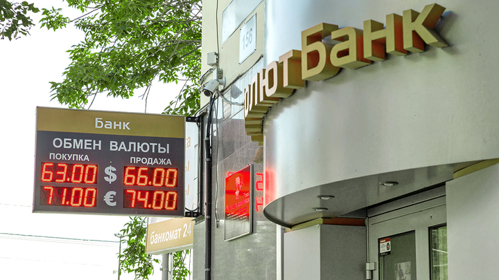Следователи проверят российские банки за отказ работать в Крыму