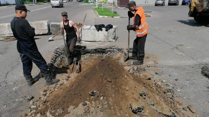 В Чите незаконно перекопали улицу Богомягкова