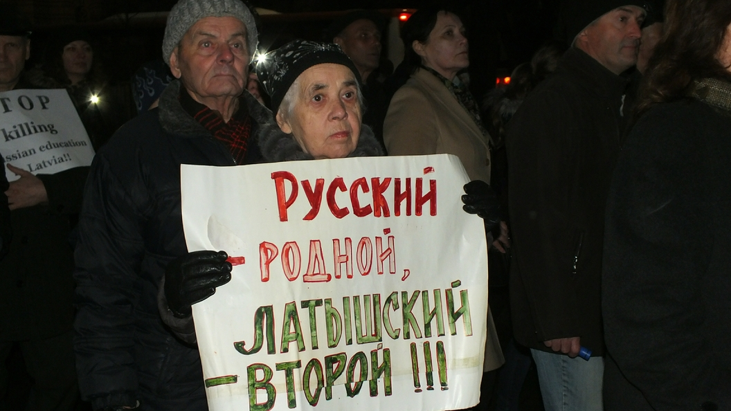 Сейм Латвии признал петицию за российский язык вшколах «неполноценной»