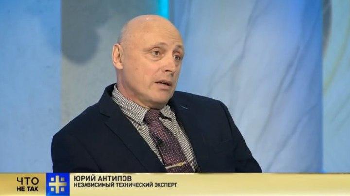 Эксперт: Вместо расследования авиакатастроф в России назначают виноватыми погибших пилотов