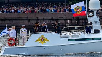 Российский флот остаётся в Тартусе на постоянной основе