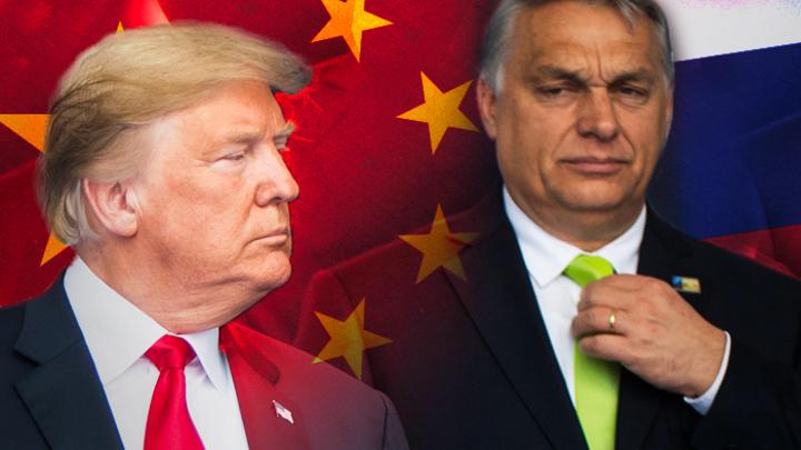 Орбан ответит Трампу за Россию и Китай