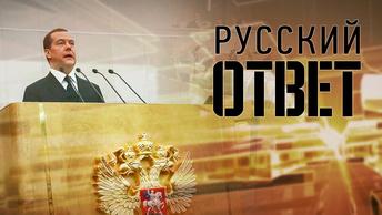 Медведев «проговорился» в Госдуме. Стали известны пугающие планы правительства