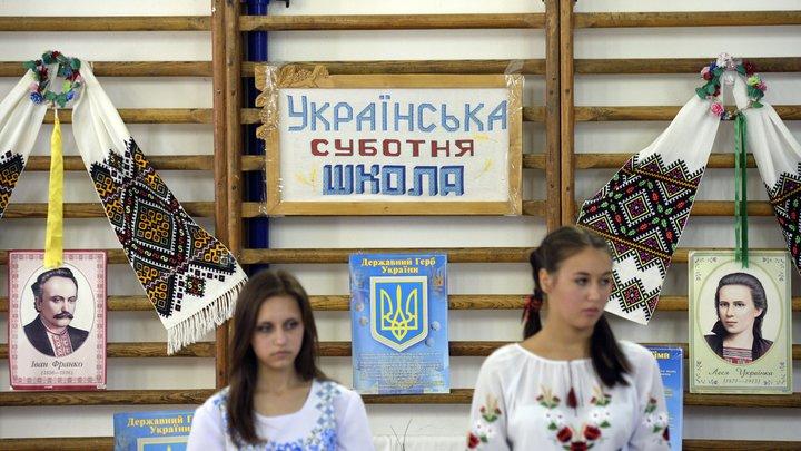 Бухарест потребовал оградить этнических румын от обучения на украинском языке