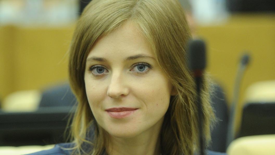 Поклонская поставила многоточие впримирении Украины и РФ, выход все-таки есть