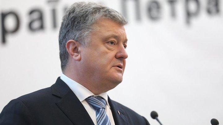 Порошенко напомнил представителю из ЕС об азовских санкциях