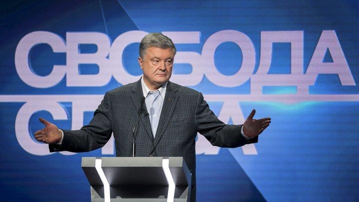 Порошенко сделал все, чтобы пасть перед Зеленским: Итоги украинских дебатов