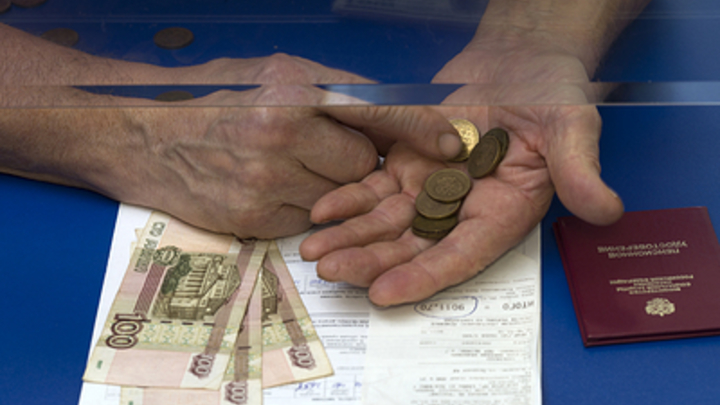 Коммуналку защитят от комиссии банка: Эксперт ОНФ заговорил о компенсации за счёт граждан