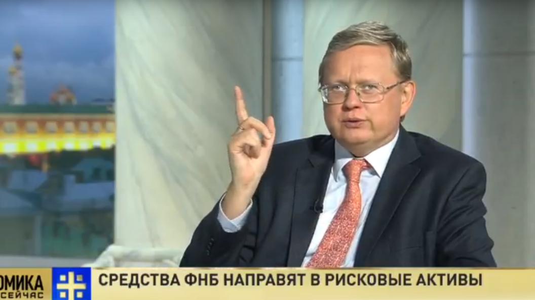 РФ хочет инвестировать резервные средства вценные бумаги