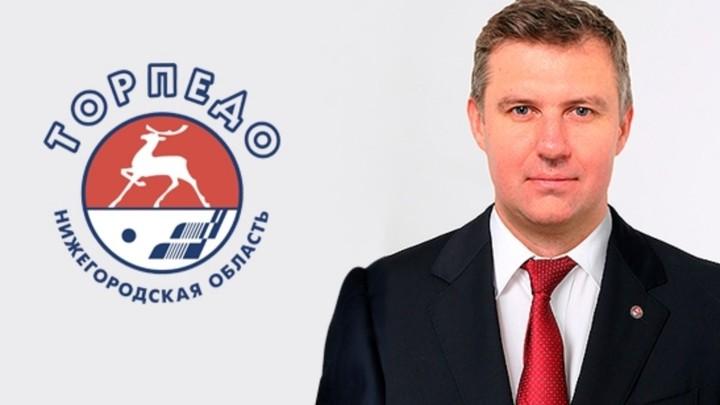 Экс-руководитель нижегородского ХК Торпедо сбежал из страны и объявлен в розыск
