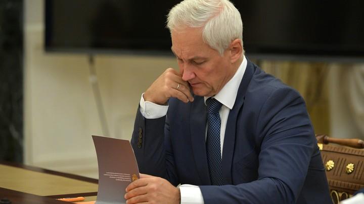 Идеальный кандидат на место - Белоусов: Политически в правительстве уже начались отставки - эксперт