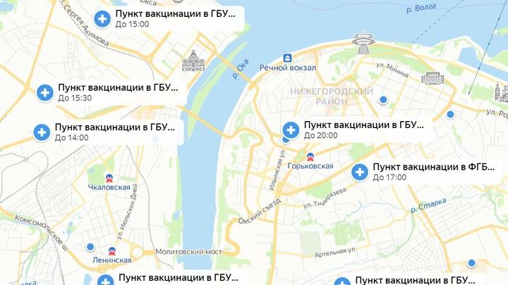 Пункты вакцинации от COVID-19 теперь доступны для нижегородцев в Яндекс.Картах
