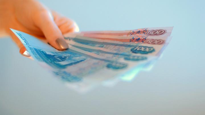 Ивановская область – третья с конца в общероссийском рейтинге регионов по уровню оплаты труда
