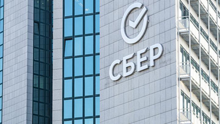 Банкиры намекнули людям на глобальные потрясения: Команда Грефа вывела из России $2,5 млрд
