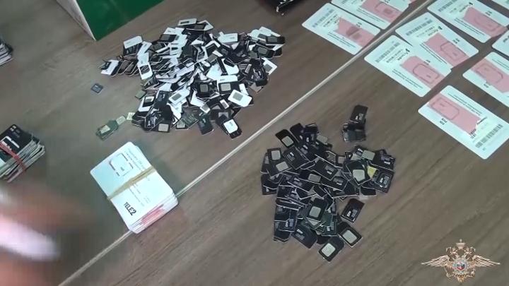 В Белгороде взяли банду телефонных мошенников, обманывавших жителей Московской области