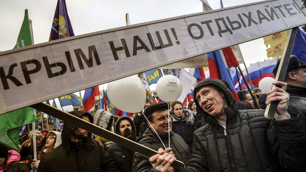 Мнение Европы по Крыму. Ничего странного с военной точки зрения