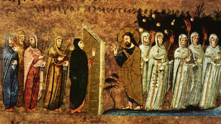 Великий Вторник. Православный календарь на 3 апреля