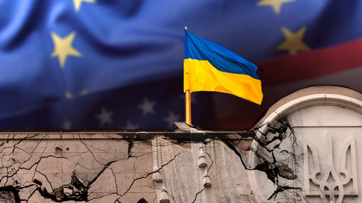 «Я тебя породил, я тебя и убью»: Запад сворачивает проект «Украина»