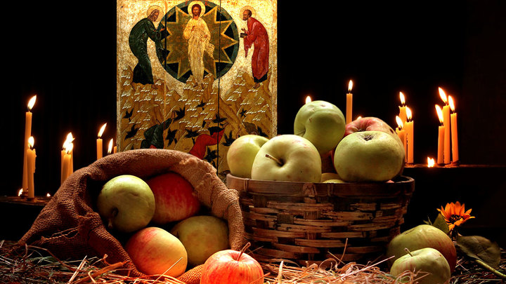 Преображение Господне. Яблочный Спас. Православный календарь на 19 августа