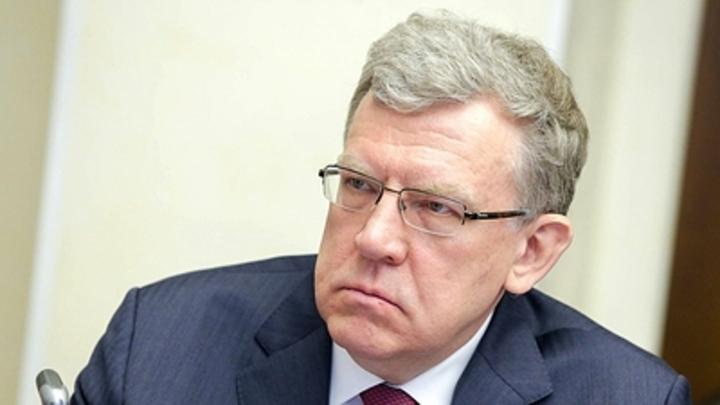 Кудрин подчеркнул отсутствие ужителей российской федерации чувства налогоплательщика