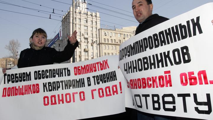 Позорное явление: Путин дал два года на то, чтобы обманутые дольщики канули в Лету