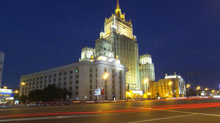 В МИД РФ поняли проблему Волкера: Он не читал Минских соглашений