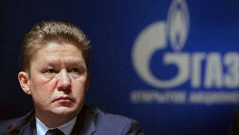 Акции Газпрома дорожают на фоне новостей о buy back