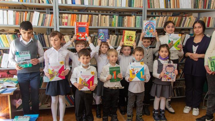 Россия с начала года передала армянским школам более 15 тысяч книг
