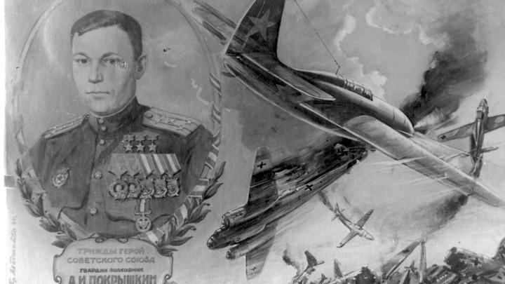 Мэр Новосибирска предложил перенести памятник Покрышкину