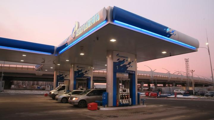 Бензина нет: На АЗС «Газпромнефти» в Петербурге внезапно кончился АИ-95