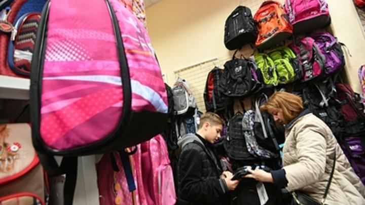 Как выбрать правильный рюкзак для школьника: Советы Роскачества до грамма и сантиметров