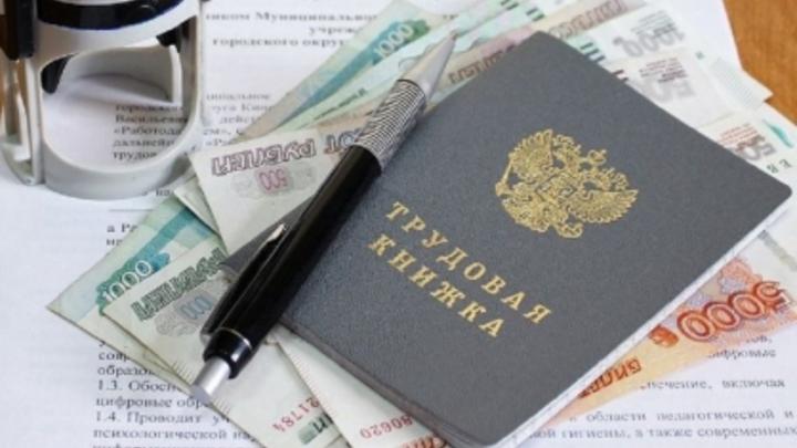 В Самаре гендиректор компании РосУниконСтрой выплатил зарплату под угрозой уголовного дела