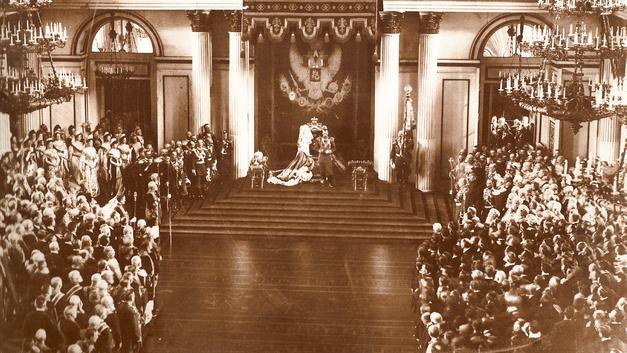 «Двуглавый орел» покажет в Пензе уникальные фотографии Царственных Мучеников