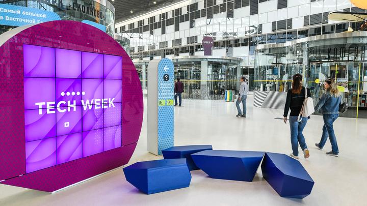 Smart-решения для бизнеса: Лучшие предприниматели России и зарубежья соберутся на Tech Week 2019