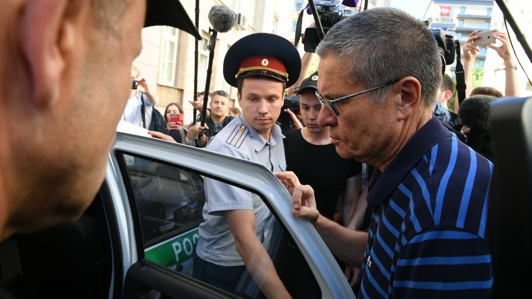 Кремль не стал выбирать чью-то сторону в деле Улюкаева