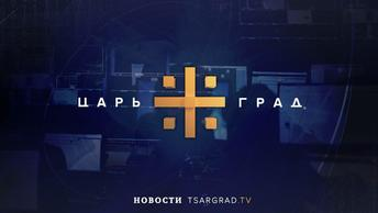Появились фото и видео пожара на Киевском вокзале