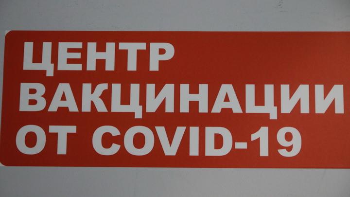 Снизились темпы: Донской губернатор раскритиковал работу по вакцинации от COVID-19