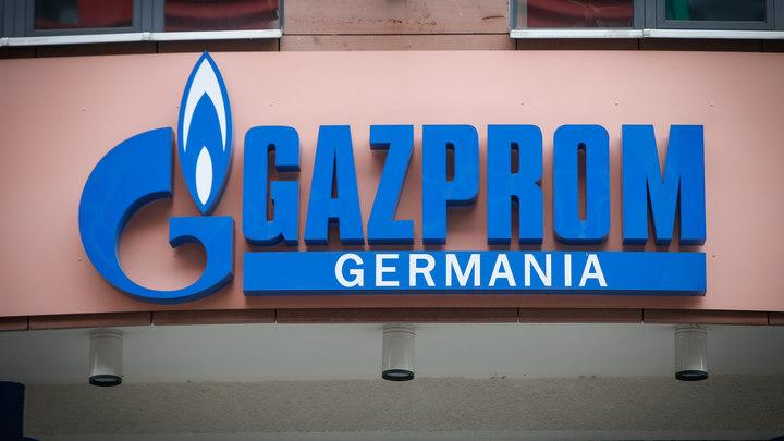 Газпром увеличил экспорт почти на треть