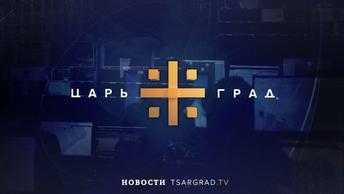 После штурма парламента президент Македонии призвал лидеров всех партий сесть за стол переговоров
