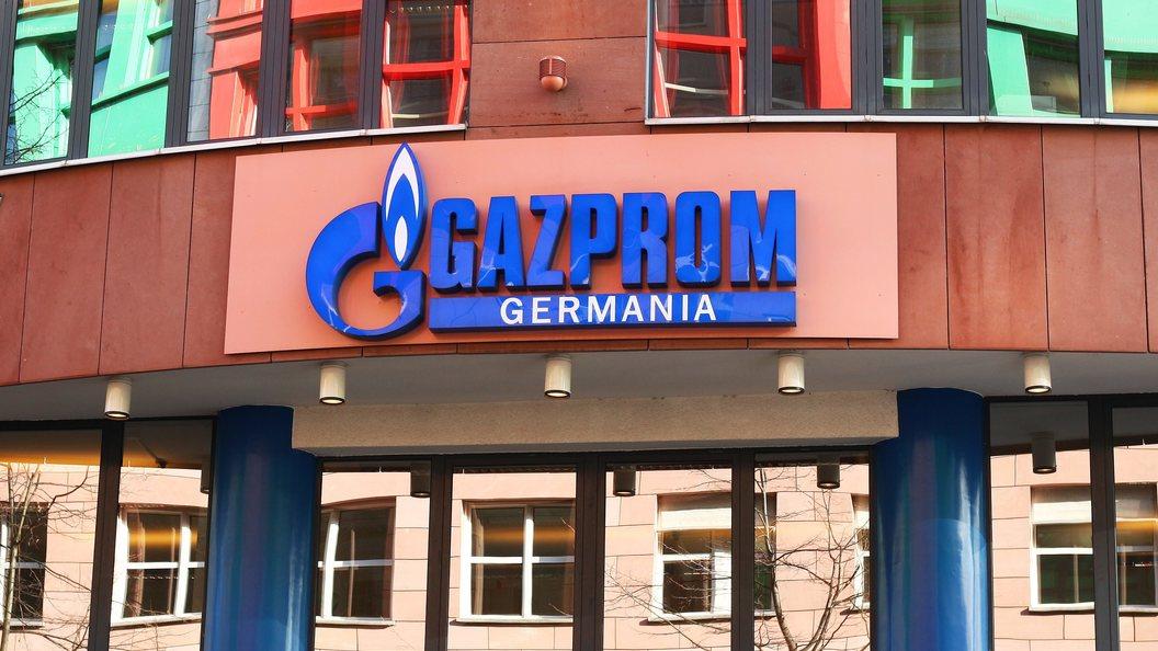 «Газпром» планово приостановит поставки вТурцию на9 дней