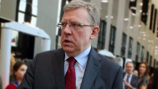 Альтернатива Кудрина: Счетная палата может стать правительством 2.0
