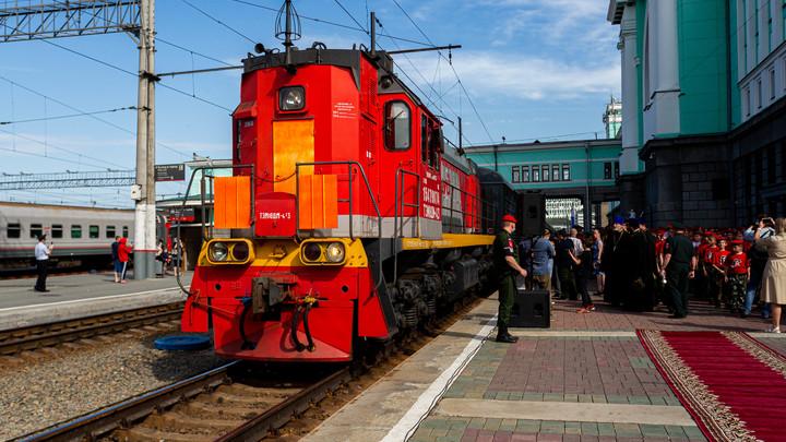 Поезд-музей Минобороны России встретили в Новосибирске