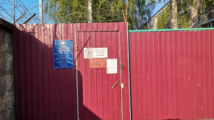 Бывшего сотрудника владимирского СИЗО №1 приговорили к 3 годам лишения свободы