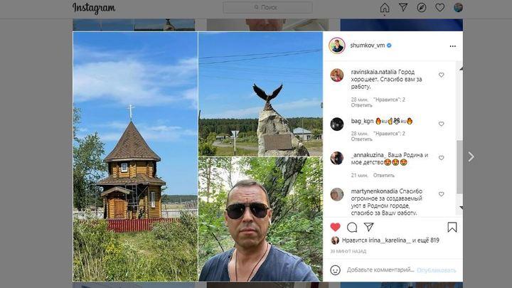 Самый короткий пост: губернатор Шумков показал курганцам Родину