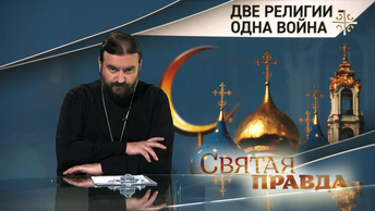 О дружбе христиан и мусульман