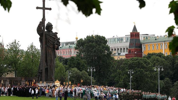 Крещение Руси. О личном