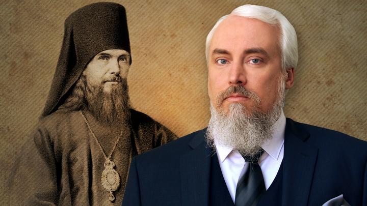 Пророчество Феофана Затворника и Мифология западной демократии