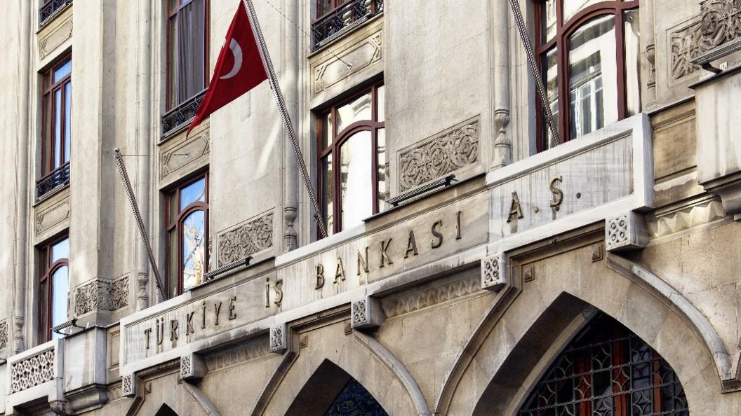 Победа Эрдогана: Президент продолжит борьбу с Центробанком Турции
