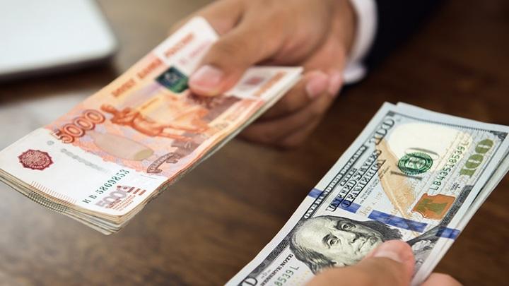 Тонущий рубль, растущий экспорт: ЦБ в июне резко увеличит покупку валюты